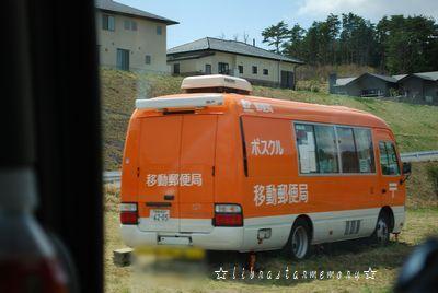 郵便車.jpg